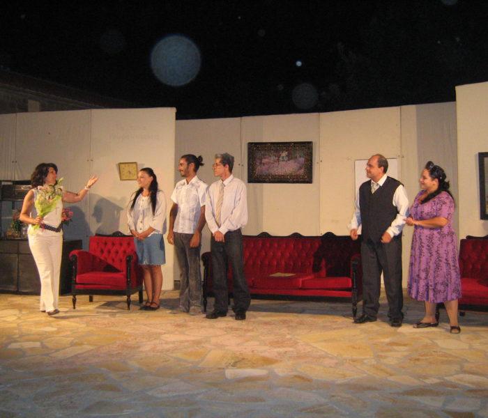 2<sup>ο</sup> Φεστιβάλ Αραχθείου Θεάτρου 2008
